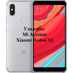 Xiaomi Redmi S2 Mi Account