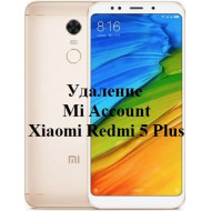 Xiaomi Redmi 5 Plus Mi Account