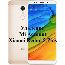 Xiaomi Redmi 5 Plus Mi Account