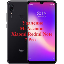 Xiaomi Redmi Note 7 Pro Mi Account