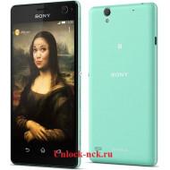 Разблокировка Sony Xperia C4